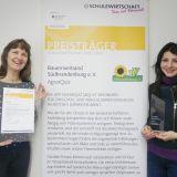 """Der Bauernverband Südbrandenburg gewinnt den Schulewirtschaft-Preis """"Das hat Potenzial!""""."""