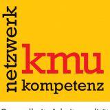 "Logo Netzwerk ""KMU-Kompetenz"""